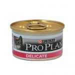 proplan-chat-delicate-dinde-lot-boites-g